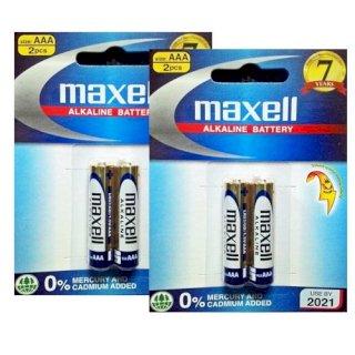 Pin AAA Maxell Alkaline LR03(GD) 2B